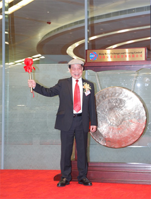 德基科技主席蔡鴻能先生敲鑼開市