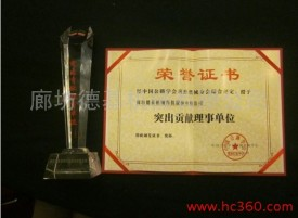 Outstanding Contribution Member<br>突出貢獻理事單位