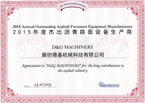 2015 Annual Outstanding Asphalt Pavement Equipment Manufacturers<br>2015年度傑出瀝青路面設備生產商