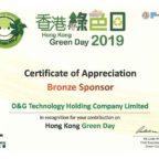 Hong Kong Green Day 2019 and World Environment Day