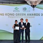 """D&G Technology won """"Hong Kong Green Awards 2019"""" – """"Corporate Green Governance Award"""" again"""