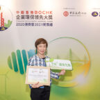 """D&G Technology attains """"EcoChallenger"""" award for 6 consecutive years"""