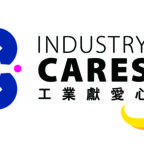 D&G Technology was honored the 3+ Year Award of Industry Cares 2019
