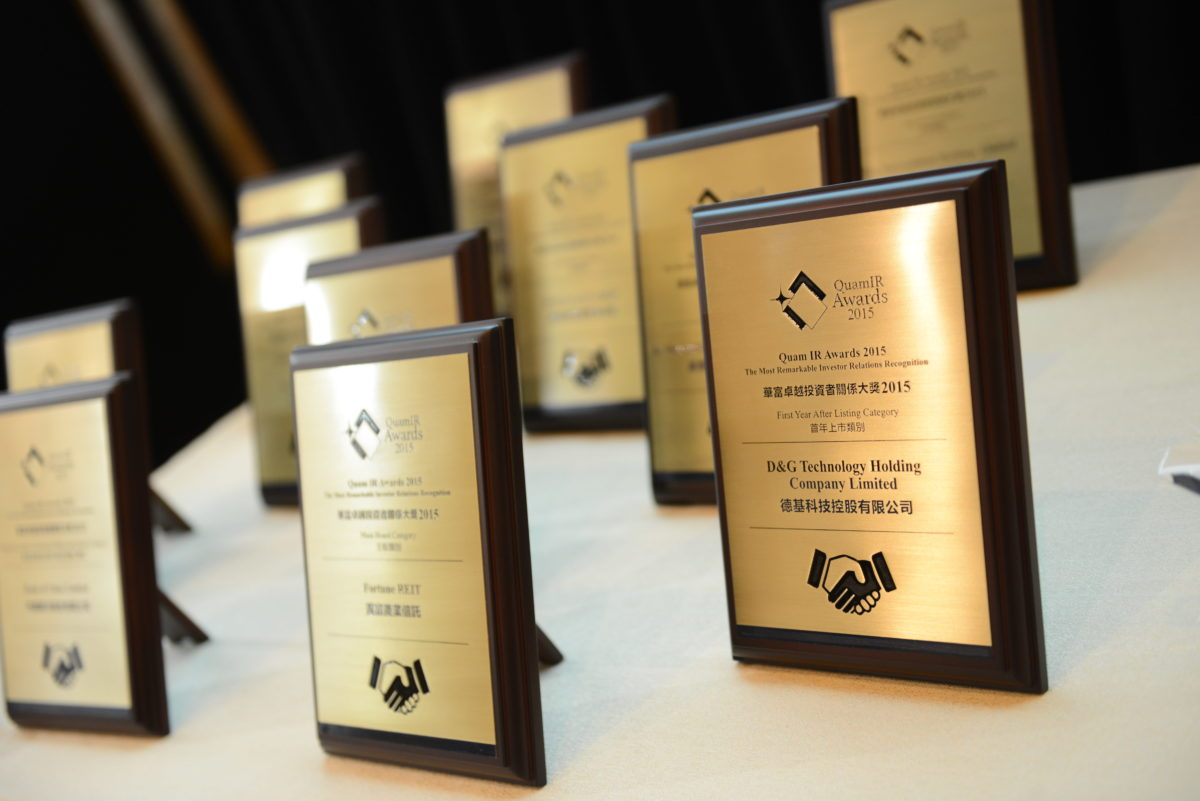 """D&G Technology won """"Quam IR Awards 2015 – First Year After Listing Category"""""""