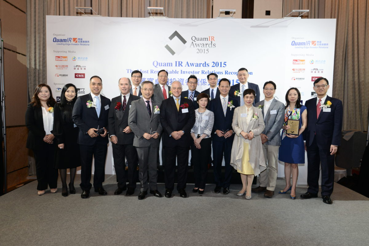 Ms Glendy Choi, CEO of D&G Technology, together with other awardees and presenters