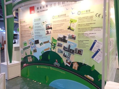 Booth of D&G Technology