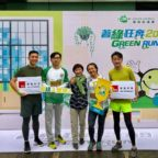 D&G Technology participated at Green Run 2019