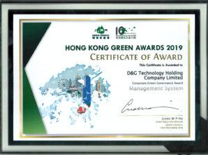 Hong Kong Green Awards 2019 – Corporate Green Governance Award – Management System<br>2019 香港綠色企業大獎