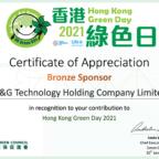 Hong Kong Green Day 2021 and World Environment Day