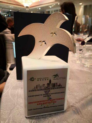"""D&G Technology won """"Hong Kong Green Awards 2018"""" – """"Corporate Green Governance Award"""""""