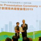 D&G obtained certification under the Green Finance Certification Scheme