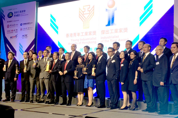 """There are 8 young industrialists awarded the """"Young Industrialist Awards of Hong Kong 2016""""."""