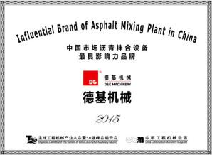 Influential Brand of Asphalt Mixing Plant in China<br>中國市場瀝青拌和設備最具影響力品牌2015