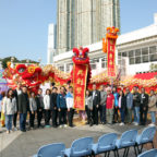 D&G Technology has been the sponsor of Green Carnival for four consecutive years