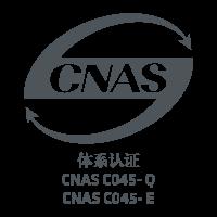 QM__CNAS