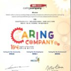 D&G Technology was awarded Caring Company Logo 2018-19