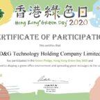 Hong Kong Green Day 2020 and World Environment Day